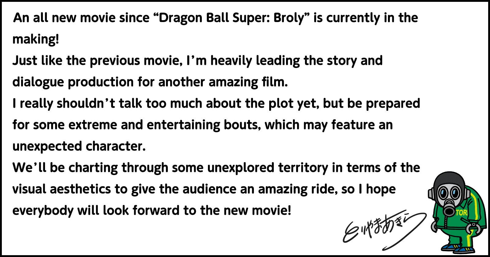 Dragon ball super movie announced