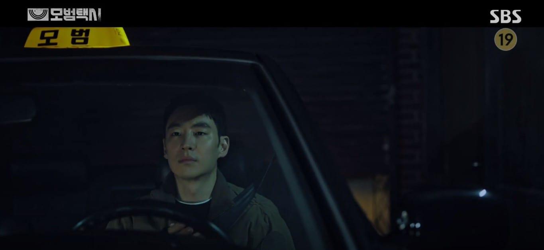 Taxi Driver episode 11 recap