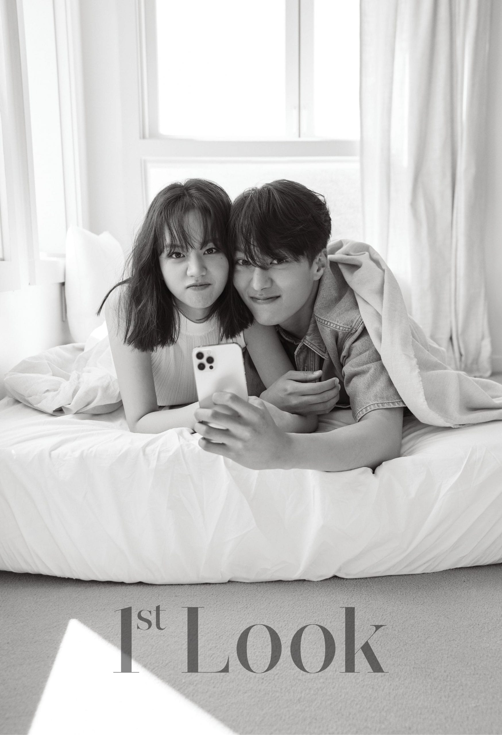 Hyeri and Jang Ki-yong in My Roommate is a Gumiho