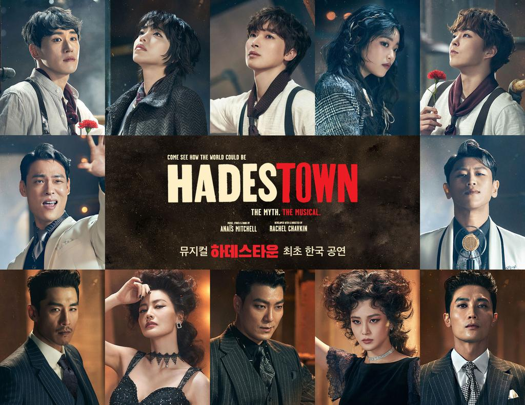 EXO's Xiumin to be a part of musical'Hadestown'