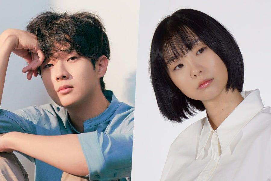 Choi Woo Shik and Kim Da Mi