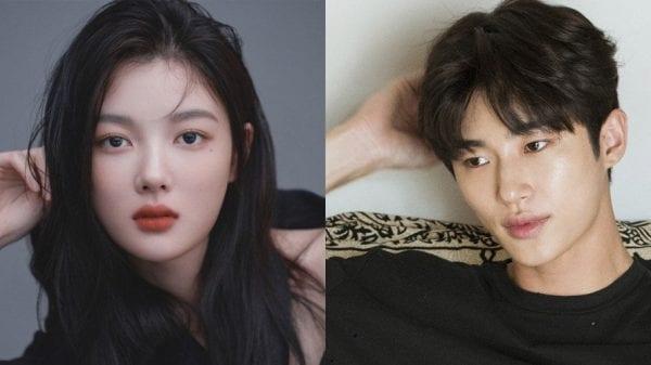 Kim Yoo Jung and Byun Woo Seok
