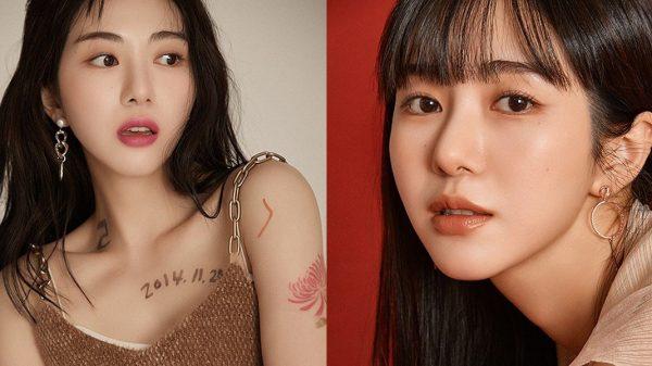 What Happened To Kwon Mina?