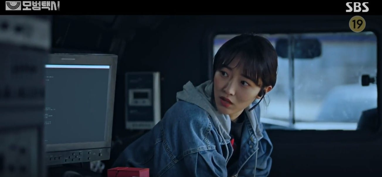 Taxi Driver episode 11 preview