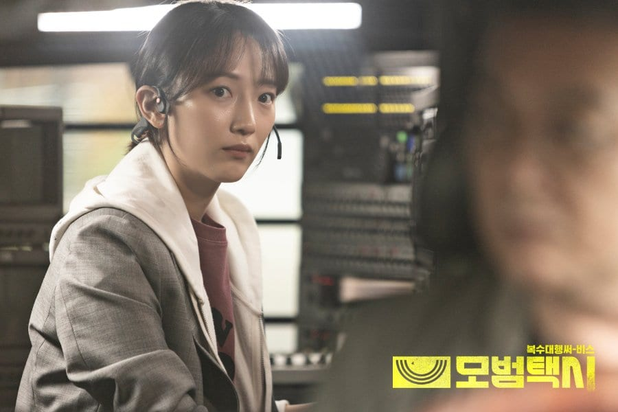 Taxi Driver episode 16 release date