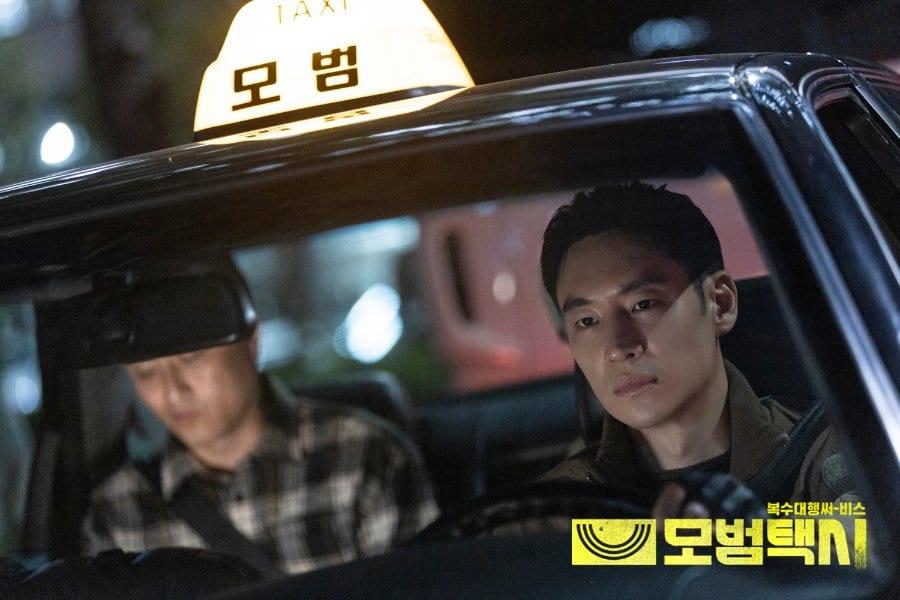 Taxi Driver episode 16