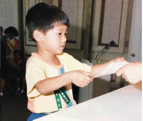 Song Joong Ki childhood picure