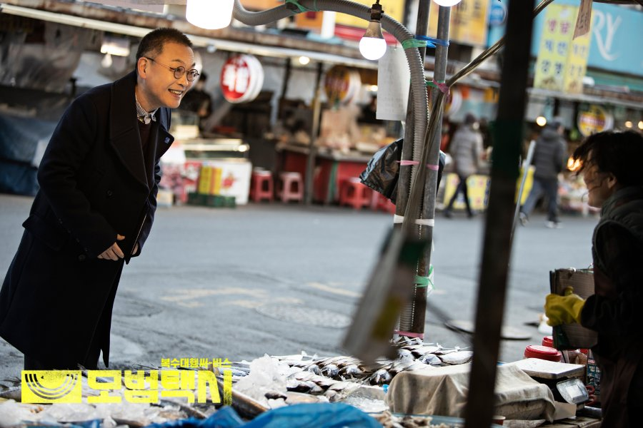 Taxi Driver episode 9 updates