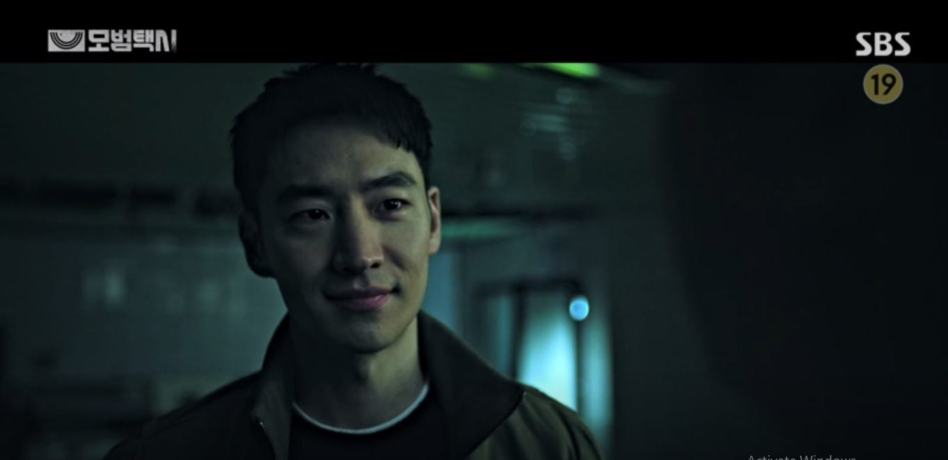 Taxi Driver episode 11 updates