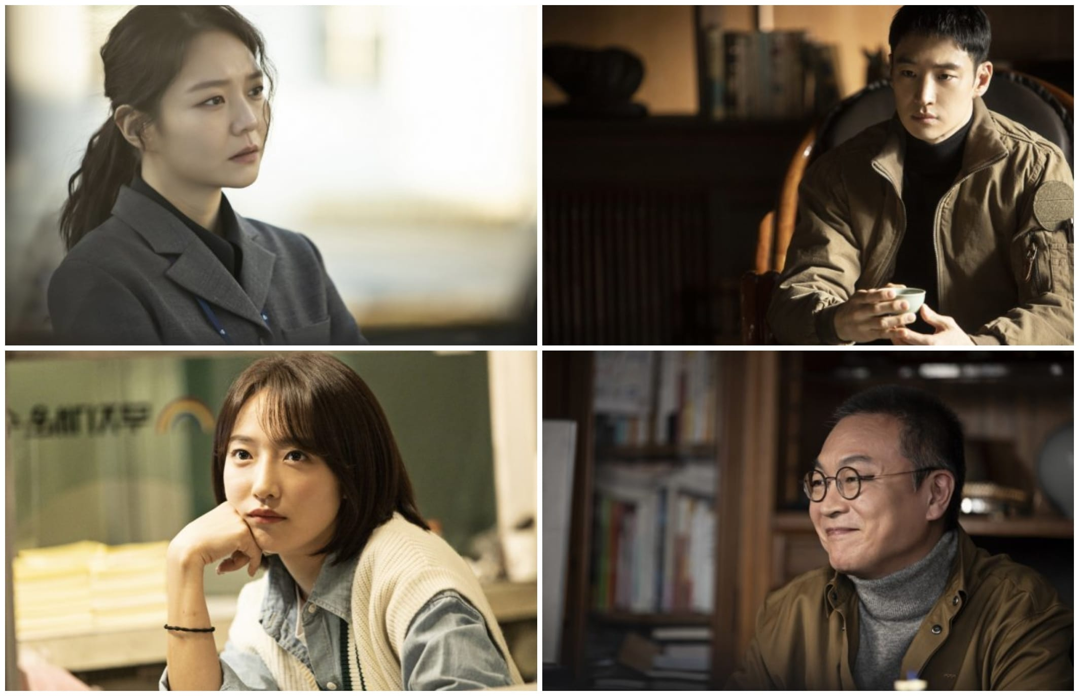 Taxi Driver episode 14 release date