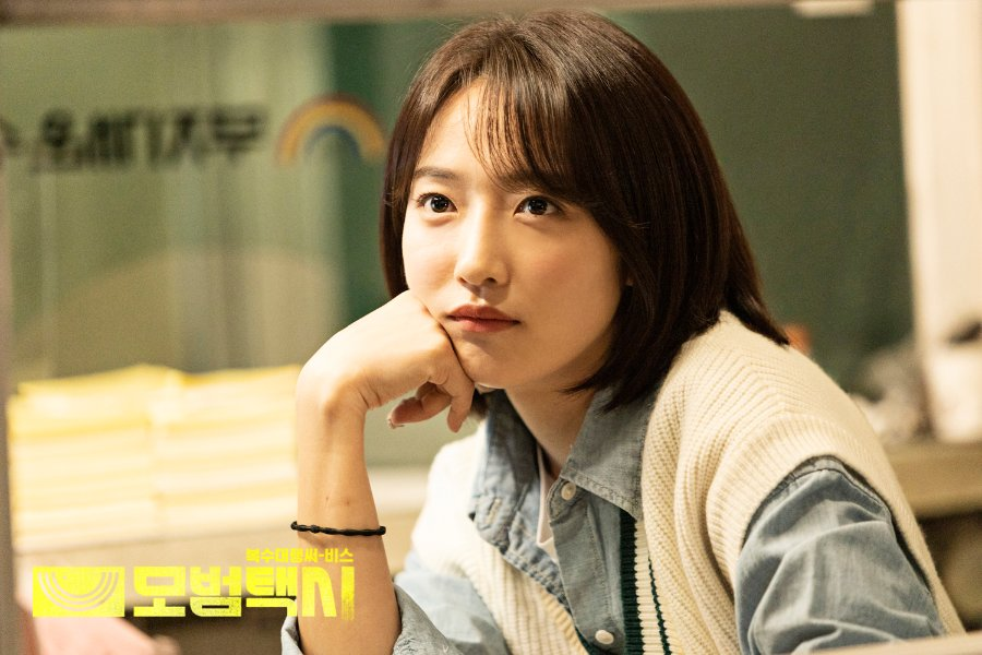 Taxi Driver episode 9 release date