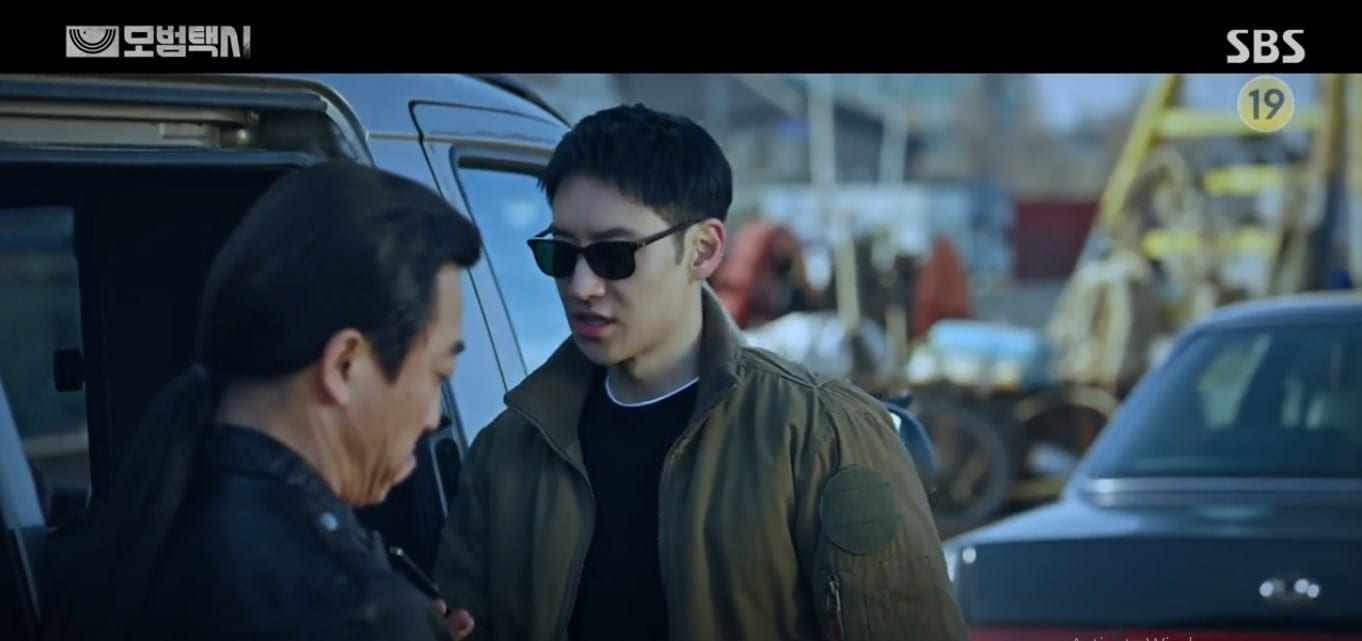 Taxi Driver episode 11 release date and preview