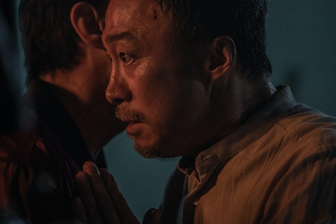 The 8th Night: Netflix Movie: Release Date, Cast, Plot & Trailer - OtakuKart