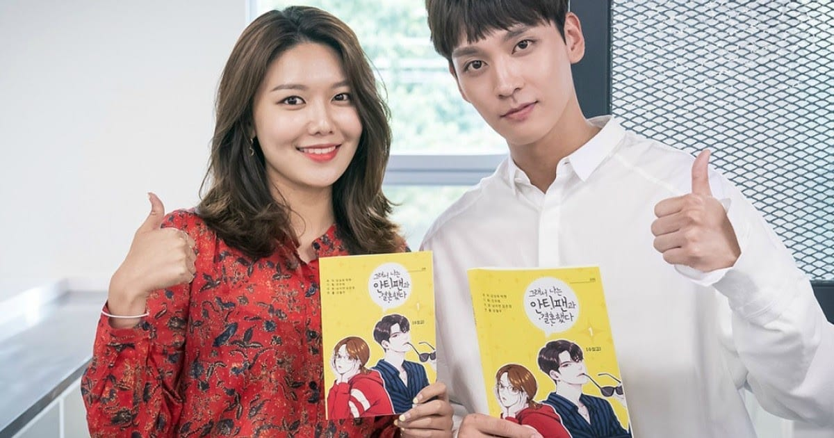 Soo Young got cast inNetflix's Move to Heaven