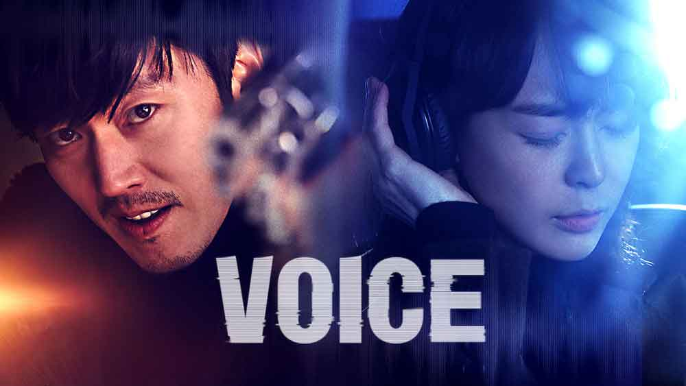Voice 4 drops new teasers