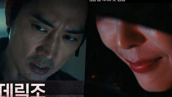 What is the Release Date of Voice 4 Episode 10?