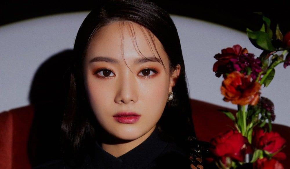 Hot Issue Nahyun