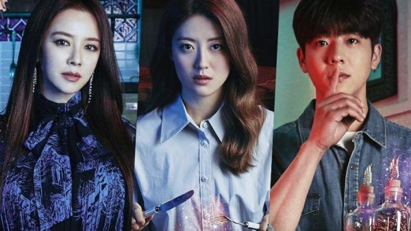 Top Korean Dramas in July 2021