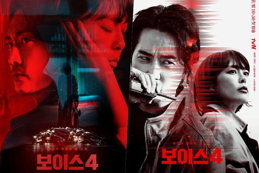 Voice 4 Episode 1 And Episode 2 Recap: What Will Happen In The Upcoming Episodes?