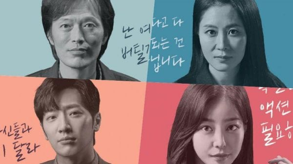 On the Verge of Insanity Episode 8 Release Date