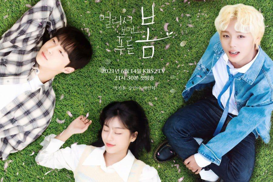 At a Distance, Spring Is Green Episode 4 Release Date
