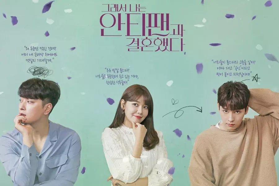 Romantic Korean Drama 2021
