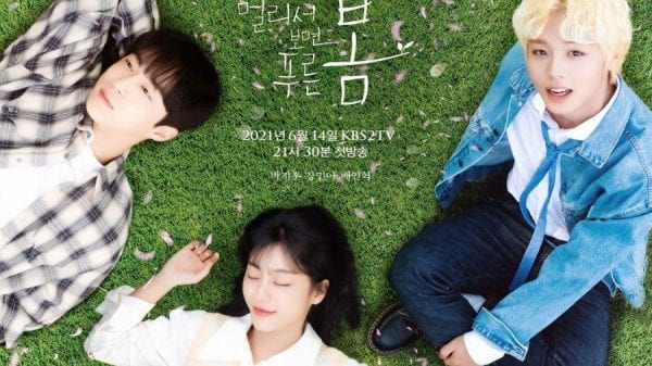 At a Distance Spring Is Green Episode 5