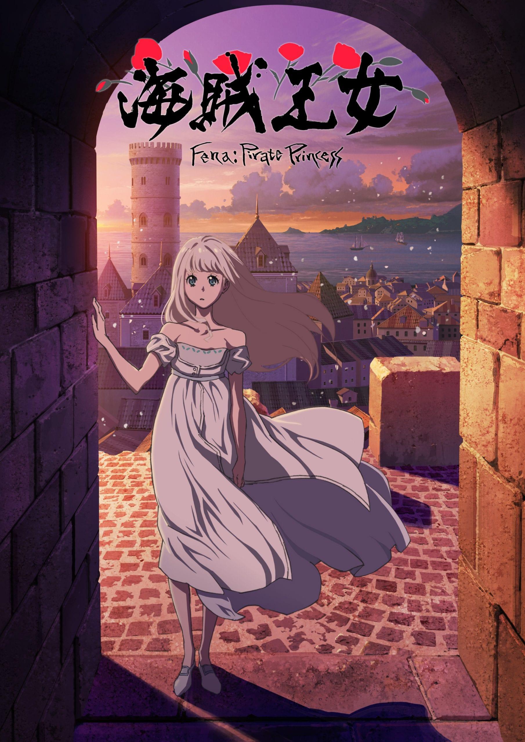 Fena: Pirate Princess Anime Release Date