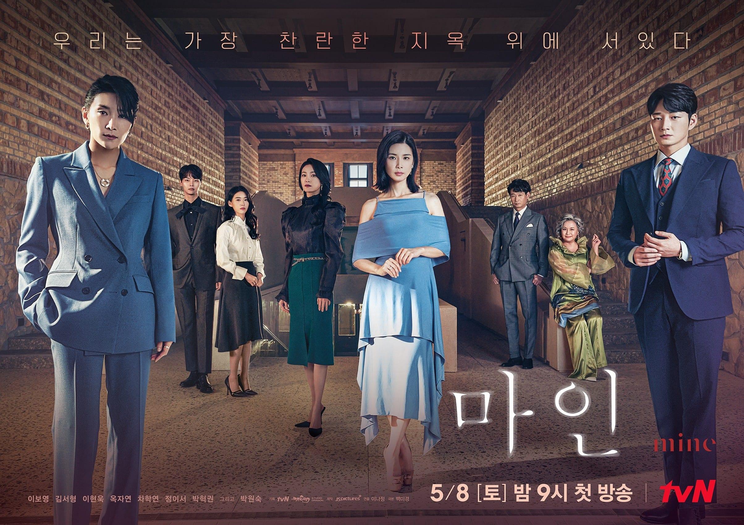 Bộ phim Hàn Quốc có rating cao Mine (Sở Hữu)