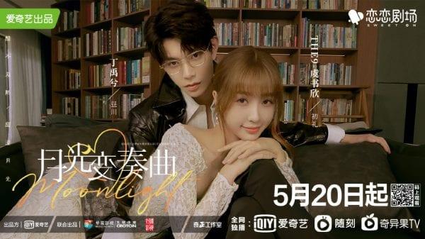 Moonlight Episode 29 Release Date