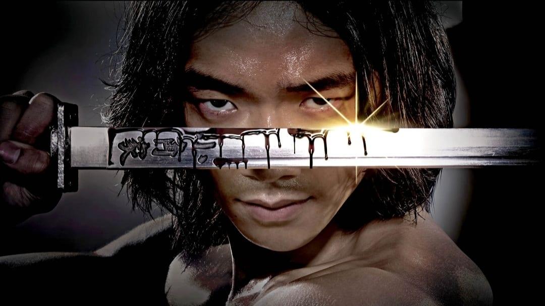 Ninja Assassin 2 release date