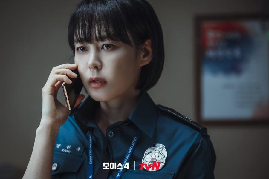 What is the release date of Voice 4 Episode 7?