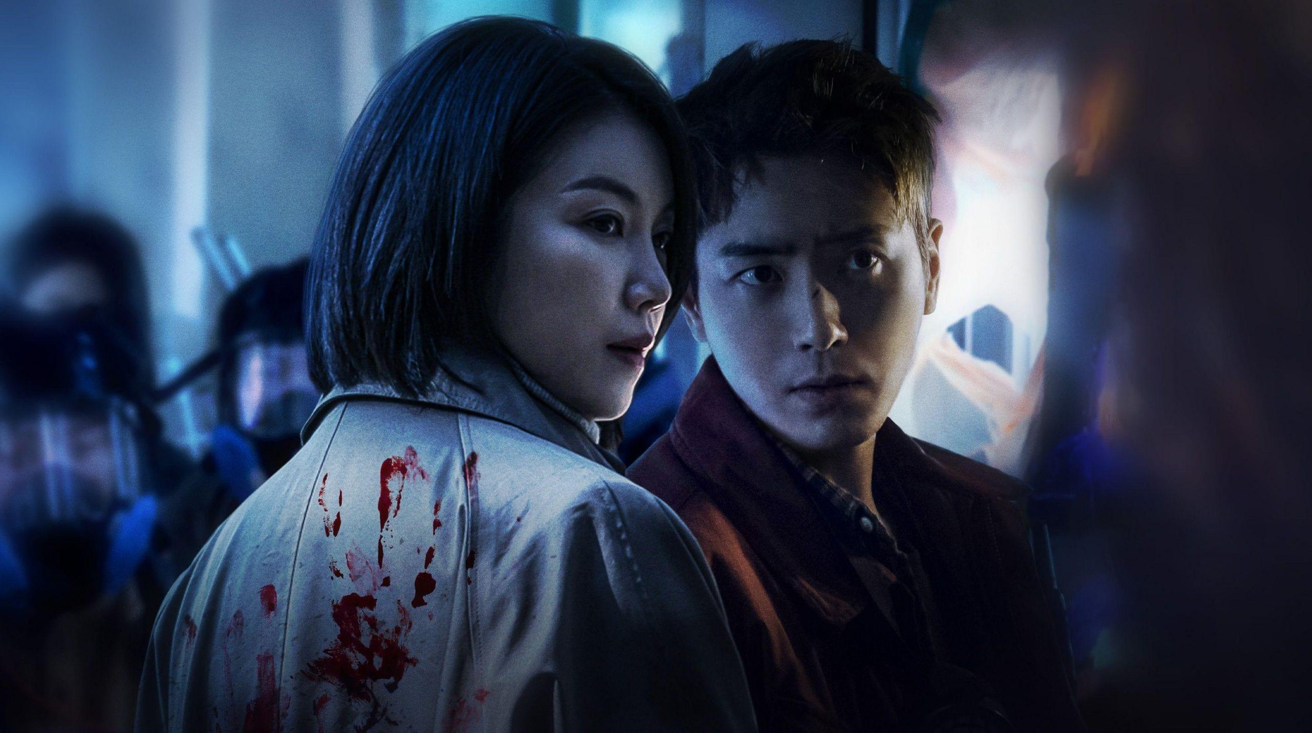K-drama Dark Hole