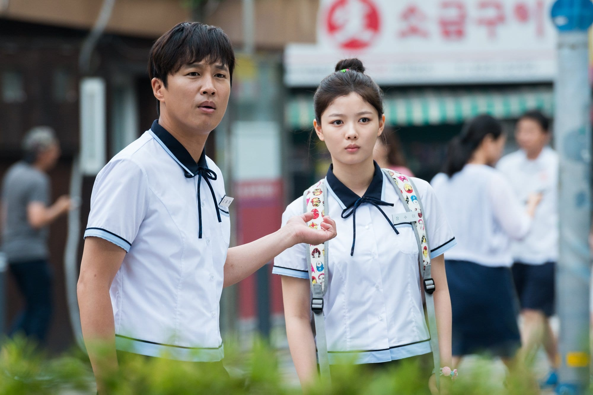 Where to Watch Because I Love You Korean Movie Online?
