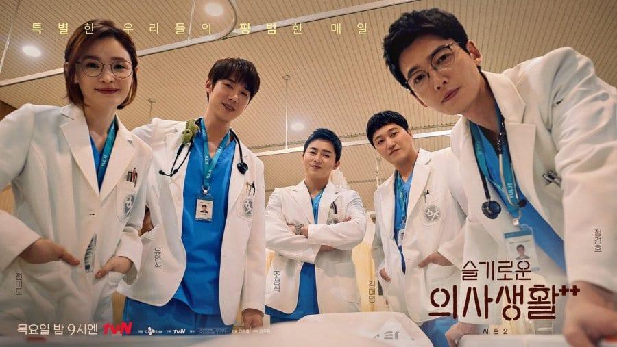Hospital Playlist Season 2 Episode 3