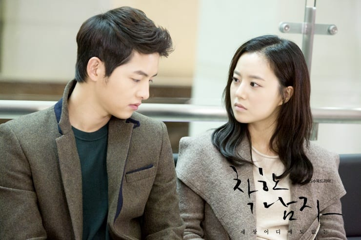 Where to Watch The innocent Man Kdrama