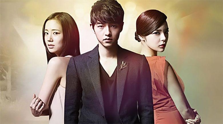 The Innocent Man South Korean drama