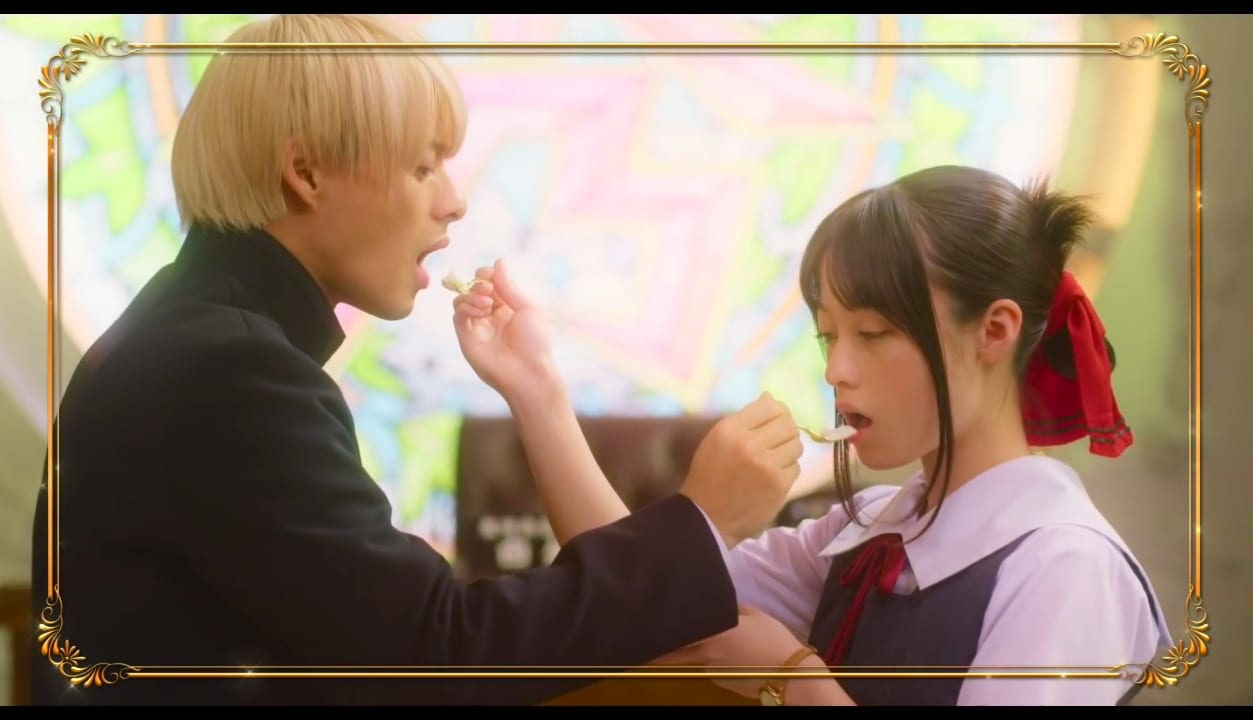Kaguya Sama: Love is war 2nd live-action movie release date and opening song