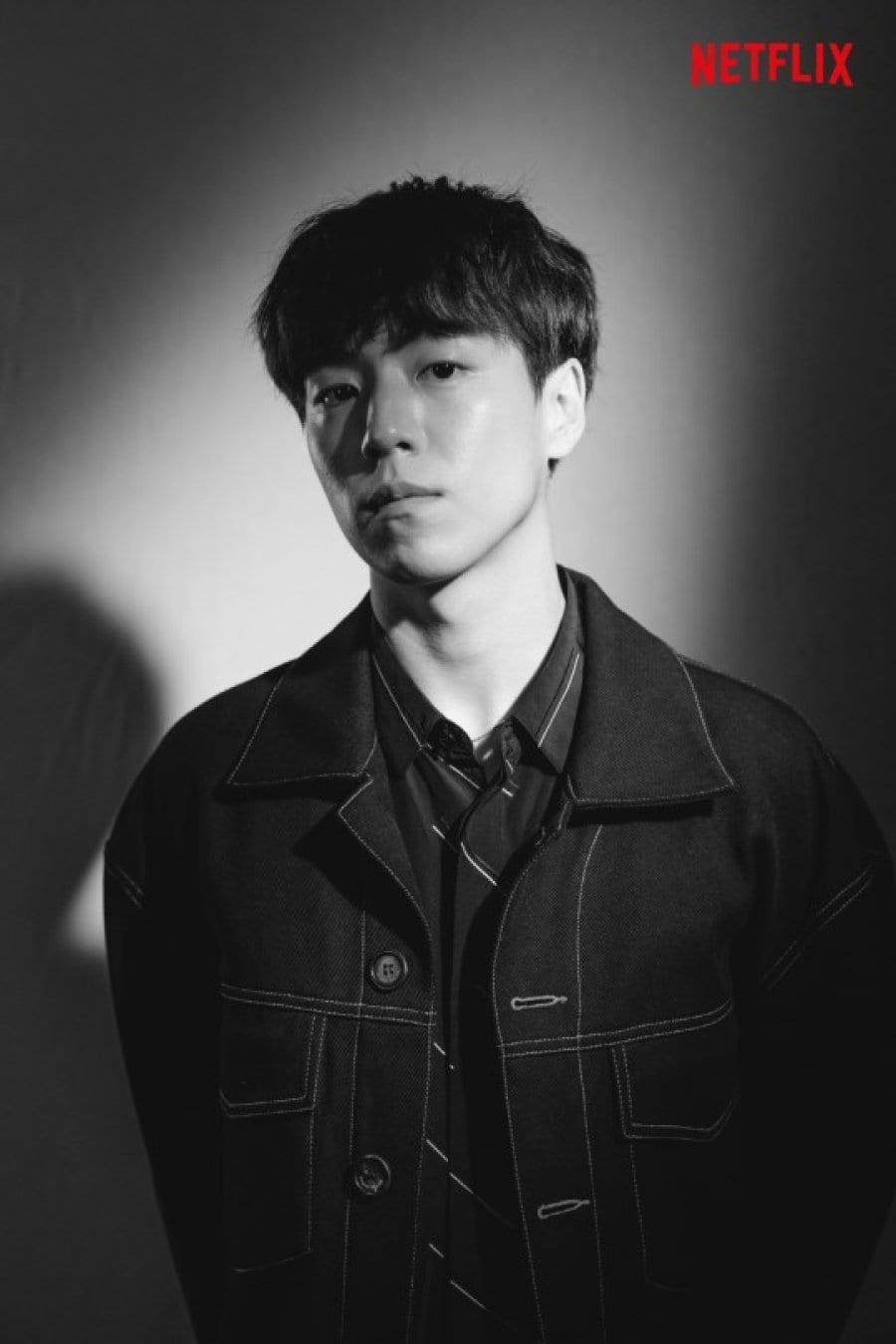 korean remake of money heist Lee Hyun Woo