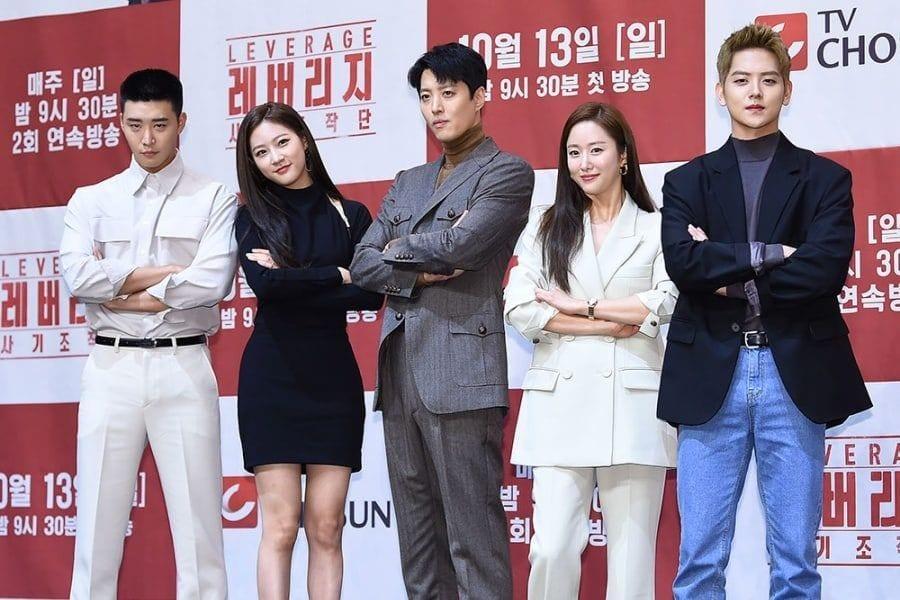 Take advantage of the k-drama cast