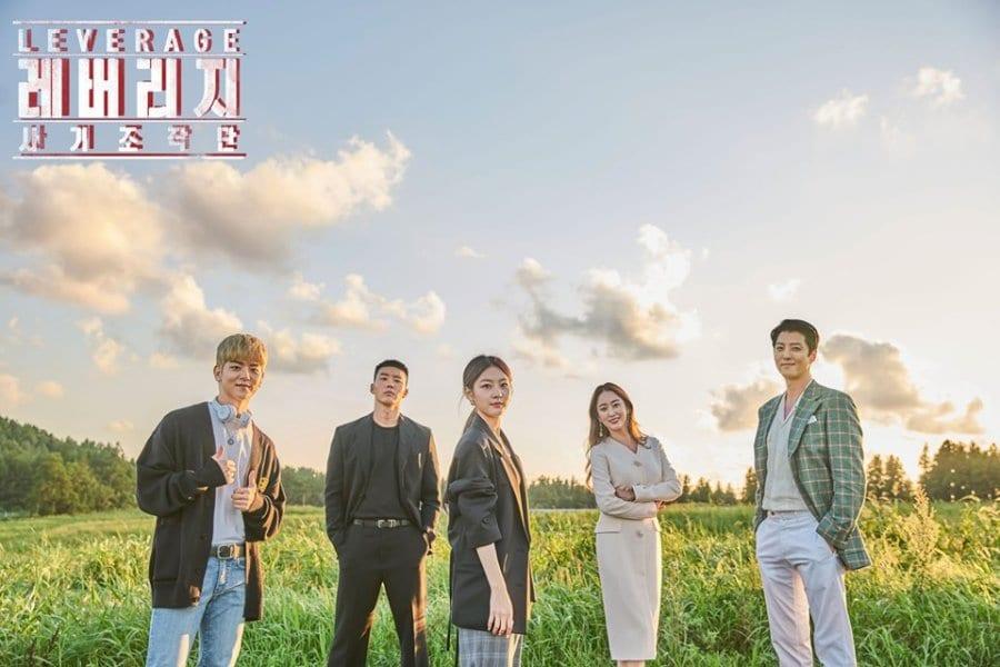 Take advantage of the k-drama ending explained