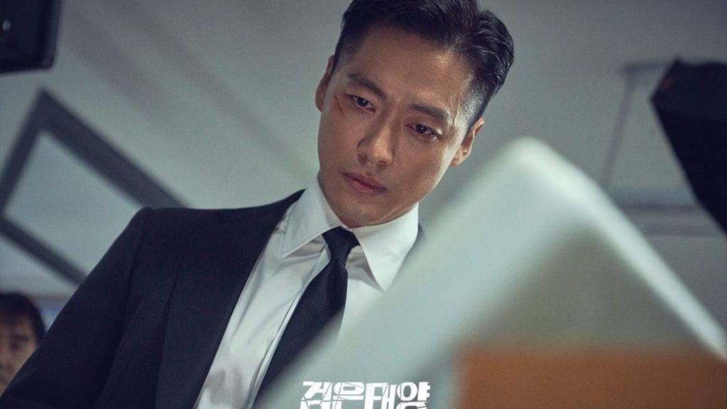 Namgoong Min in The Veil
