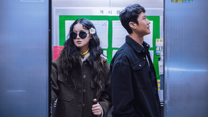 Mad For Each Other Episode 13 Release Date