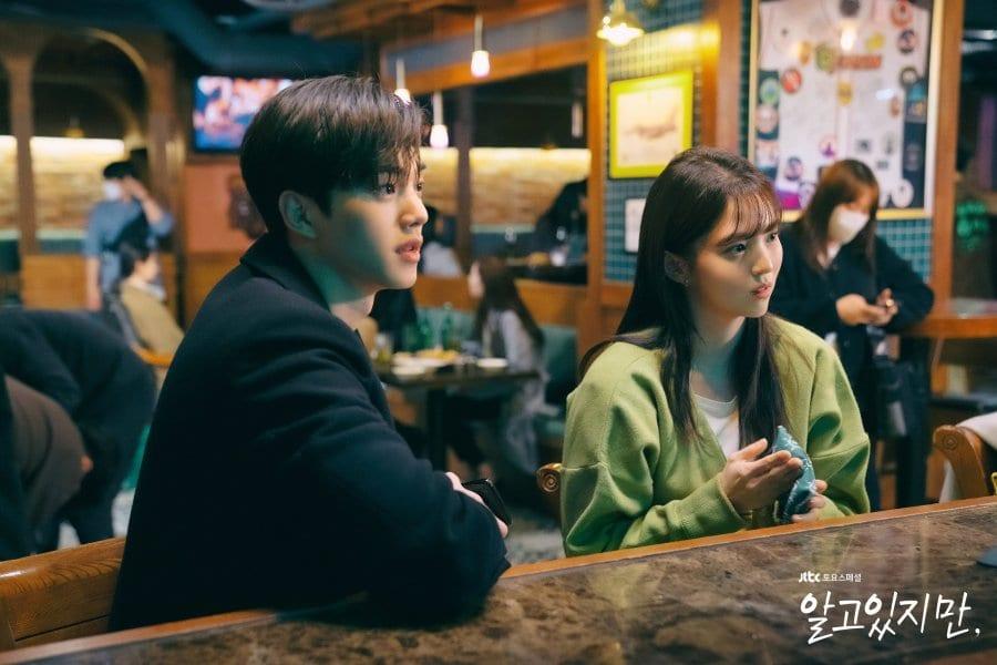 Nevertheless K-Drama Cast - Know The Stars