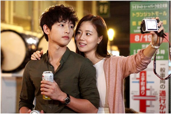 The Innocent Man where to watch