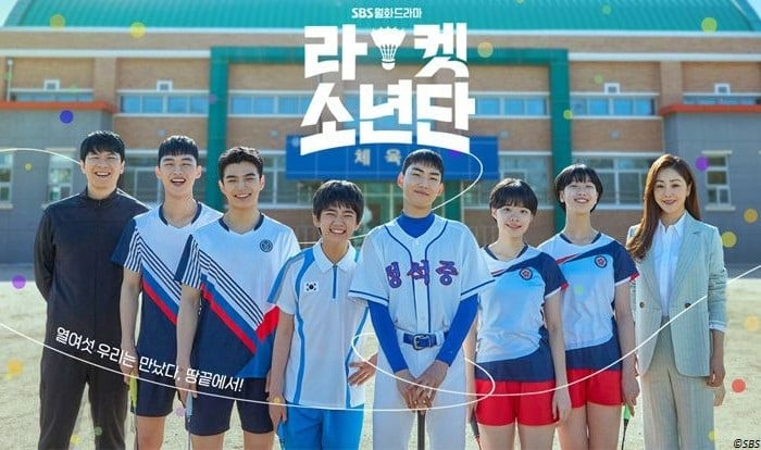 What is the release date of Racket Boys Episode 8?