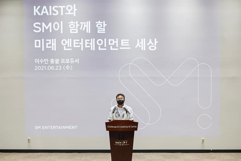SM Entertainment and KAIST
