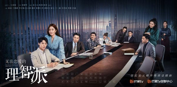How To Watch The Rational Life Season 1 Online?