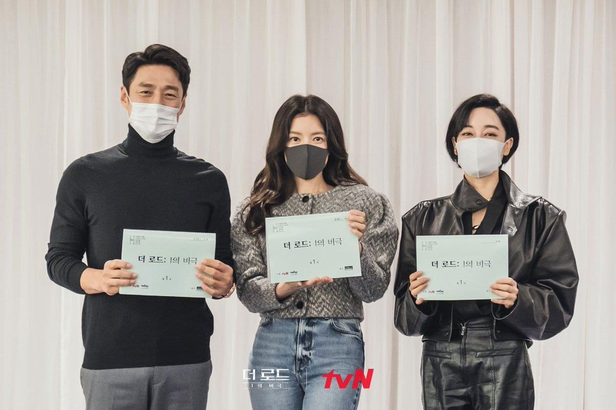 Korean Dramas The Road: Tragedy of One