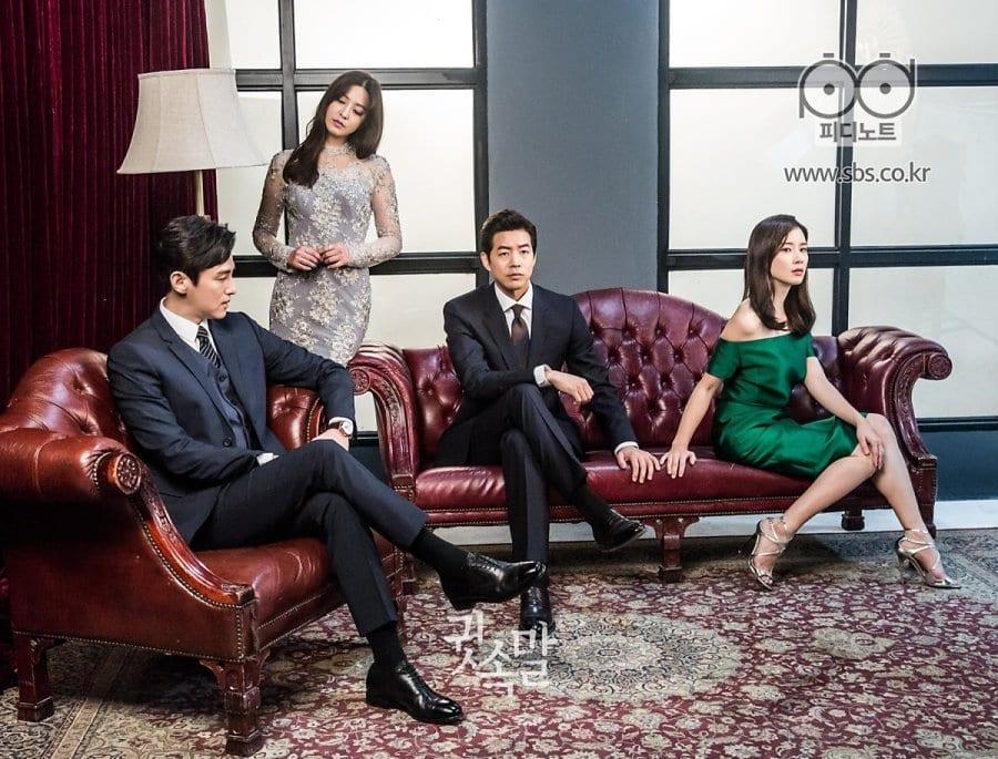Whisper k-drama where to watch